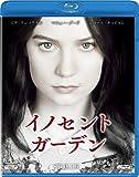 イノセント・ガーデン [Blu-ray]