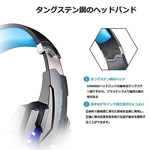 KOTION EACH ゲーミング ヘッドセット ヘッドホン ゲーム用 PC PS4 スマホブラック ブルー
