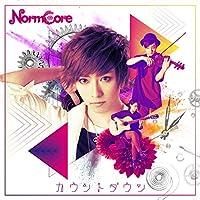 カウントダウン(初回限定盤)(DVD付)