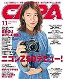 CAPA 2019年11月号 [雑誌] 画像