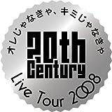 20th Century LIVE TOUR 2008 オレじゃなきゃ、キミじゃなきゃ【通常盤】(ジャケットB) [DVD]