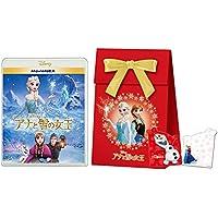 【早期購入特典あり】アナと雪の女王 MovieNEX