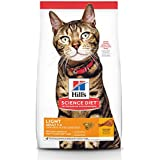 Hill's Science Diet Adult Light Chicken Recipe Dry Cat Food 2kg Bag
