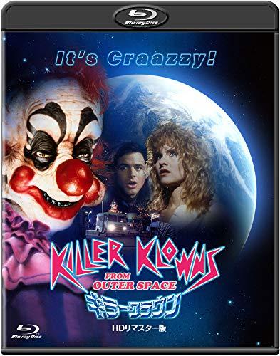 キラークラウン —HDリマスター版—   [Blu-ray]