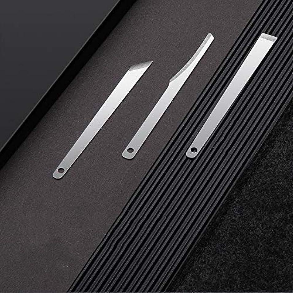 家庭用ステンレス鋼トリム爪切りセット装飾足マニキュアツール爪溝はさみペンチ片耳スプーン