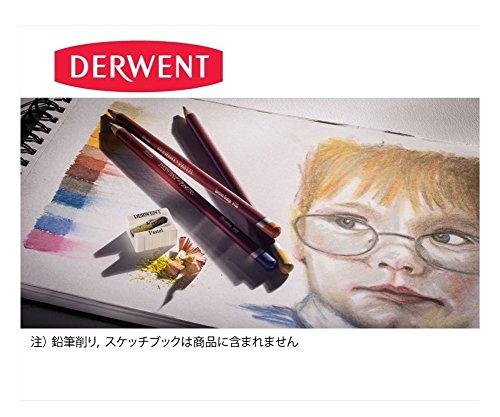 ダーウェント 色鉛筆 パステルペンシル 12色セット 32991