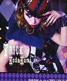 TRICK(2DVD付)【初回限定TRICKプライス】