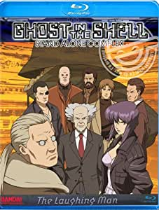 Ghost in the Shell: Stand Alone Complex , The Laughing Man [Blu-ray] [Import]