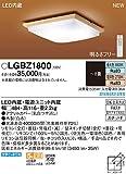 Panasonic(パナソニック電工) 和風LEDシーリングライト 調光・調色タイプ 適用畳数:~8畳 ※5年保証※ LGBZ1800