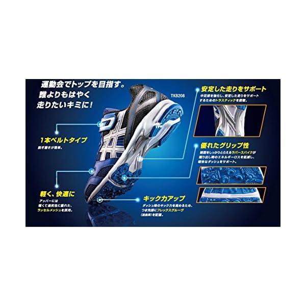 [アシックス] 運動靴 LAZERBEAM R...の紹介画像6