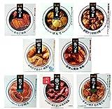 缶つま プレミアム 8種類8缶セット[ 小袋鰹ふりかけ付き ]