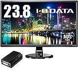 I-O DATA モニター ディスプレイ EX-LD2381DB 23.8型 + マルチ画面 USBグラフィック(DVI-I/アナログRGB対応)USB2.0接続 USB-RGB/D2 セット