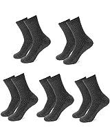メンズソックス 靴下 メンズ ビジネスソックス ブランド 綿5足组 冬 におい あたたかい25~28cm黒 おしゃれ かわいい 大きいサイズ おおきいサイズ 绅士 アウトドア (ダークグレー)