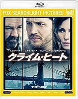 クライム・ヒート [Blu-ray]