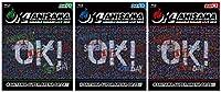 """【メーカー特典あり】Animelo Summer Live 2018 """"OK!"""" 08.24/08.25/08.26(3巻セット) (3巻収納ケース付..."""