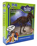 恐竜発掘キット ティラノサウルス 日本語 Geoworld Dino Excavation Kit Tyrannosaurus Rex Skeleton CL1663KJ
