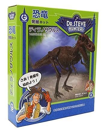 恐竜発掘キット ティラノサウルス 日本語パッケージ
