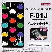 F01J スマホケース arrows NX ケース アローズ エヌエックス イニシャル カエル・かえる (A) nk-f01j-tp161ini G