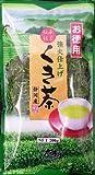 茶の大胡 お徳用くき茶(棒茶) 200g
