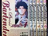 バーテンダー a Paris コミック 全6巻完結セット (ヤングジャンプコミックス)