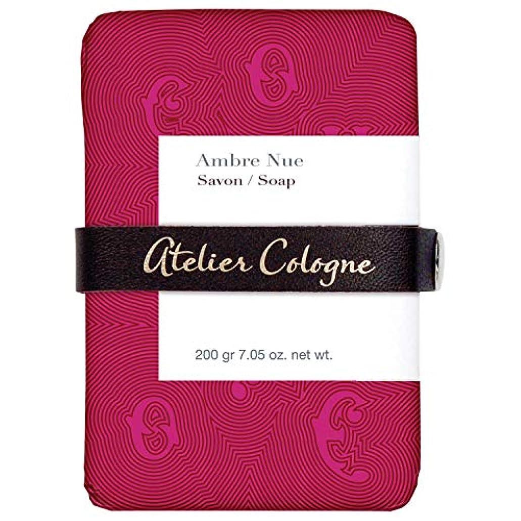 上に寛大さごちそう[Atelier] アトリエアンブレNue石鹸200グラム - Atelier Ambre Nue Soap 200g [並行輸入品]
