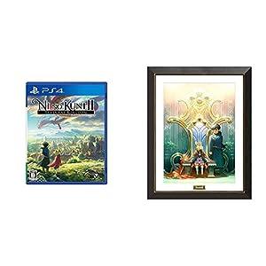 二ノ国II レヴァナントキングダム + 【Am...の関連商品2
