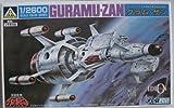 アオシマ 1/2600 グラム・ザン 伝説巨神イデオン 宇宙戦艦プラモデル