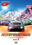 SUPER GT 2008 ROUND3 富士スピードウェイ [DVD]