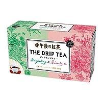 ドトール 午後の紅茶 ザ・ドリップティー20P×5箱(賞味期限2019年12月27日)