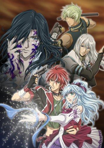 ネオ アンジェリーク Abyss -Second Age- 1 Limited Edition [DVD]の詳細を見る