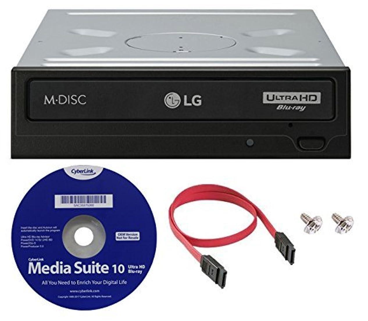 収縮資格リットルLG WH16NS60 16X 内蔵Blu-ray BDXL M-Discドライブ (with UHD 4K再生) CyberlinkソフトウェアとSATAケーブル同梱版