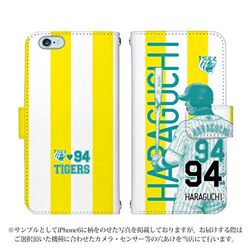 Galaxy S7 Edge SCV33 手帳型 ケース [デザイン:94.haraguchi(ye/mt)] 阪神タイガース承認 選手 ギャラクシー スマホ カバー