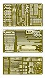 ハセガワ 1/350 日本海軍 赤城 ディテールアップパーツ スーパー プラモデル用パーツ 40071