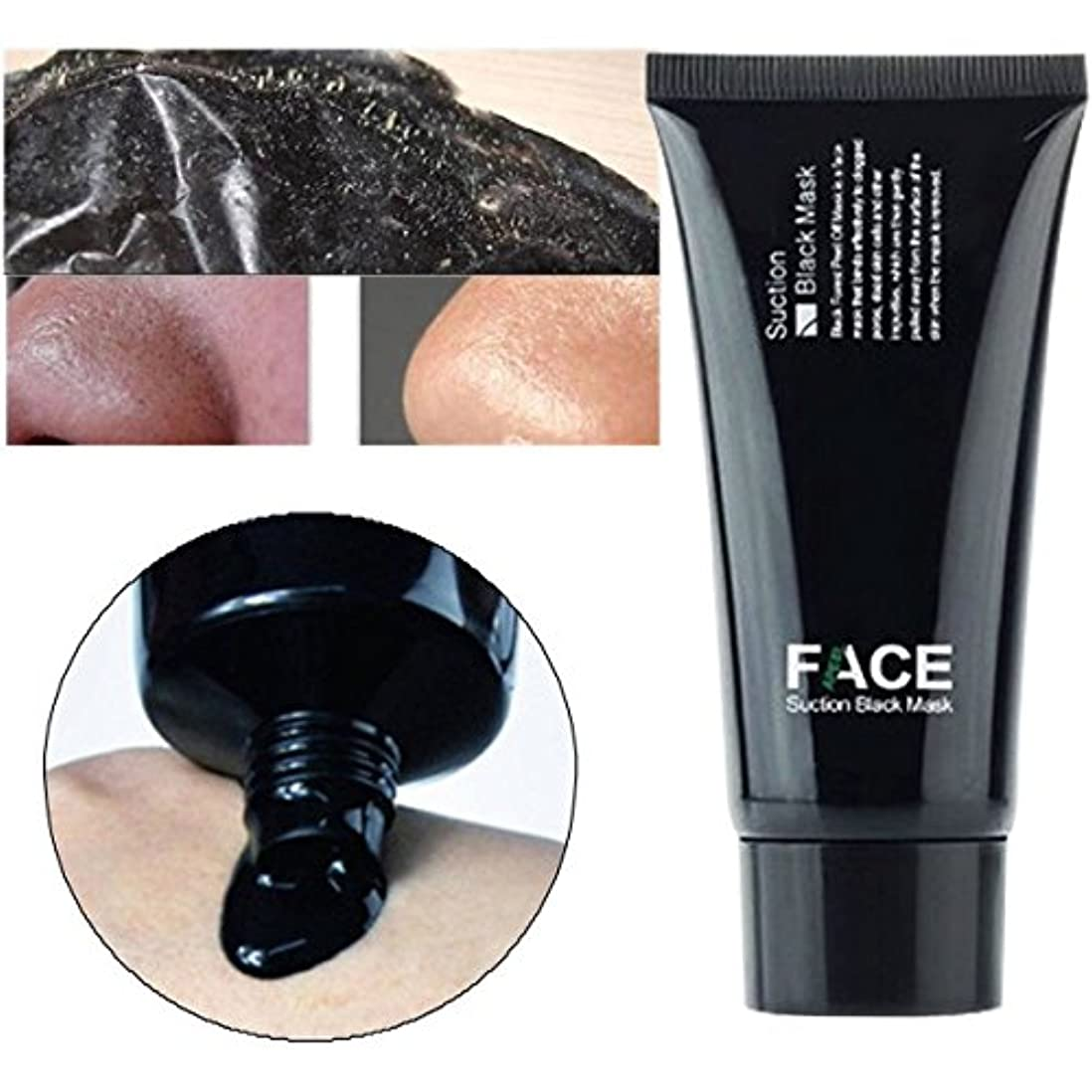 組み立てる職人論理FaceApeel Blackheadリムーバー - 男性と女性のための剥離マスク60Gチューブ