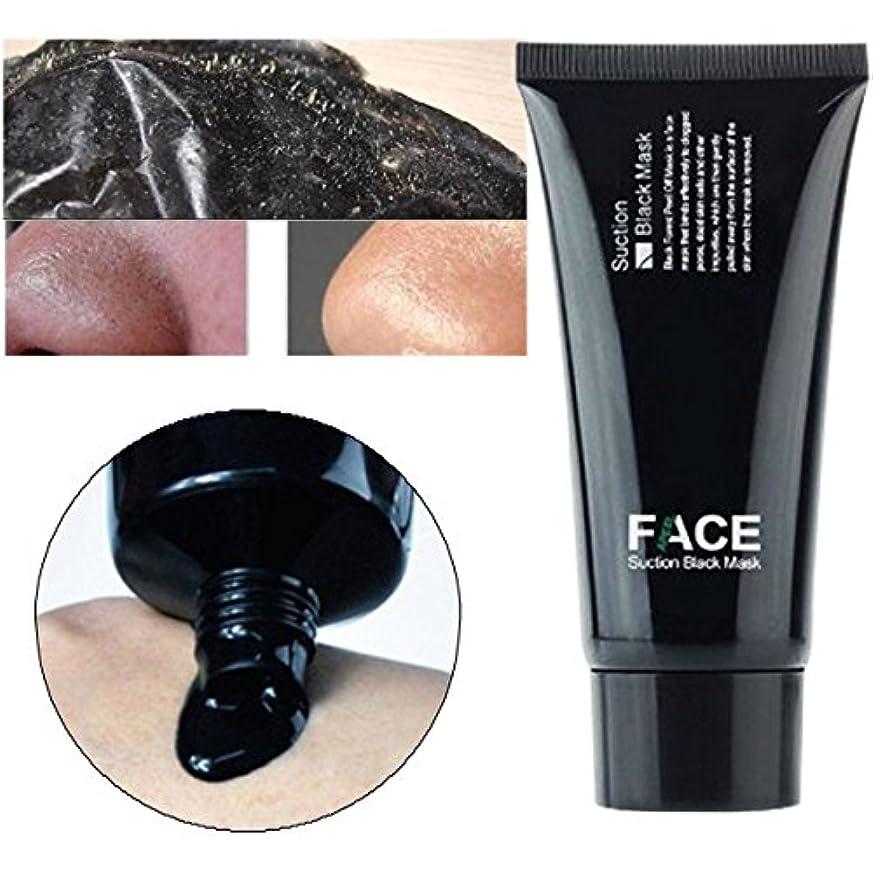 玉ねぎハブブ批判的FaceApeel Blackheadリムーバー - 男性と女性のための剥離マスク60Gチューブ