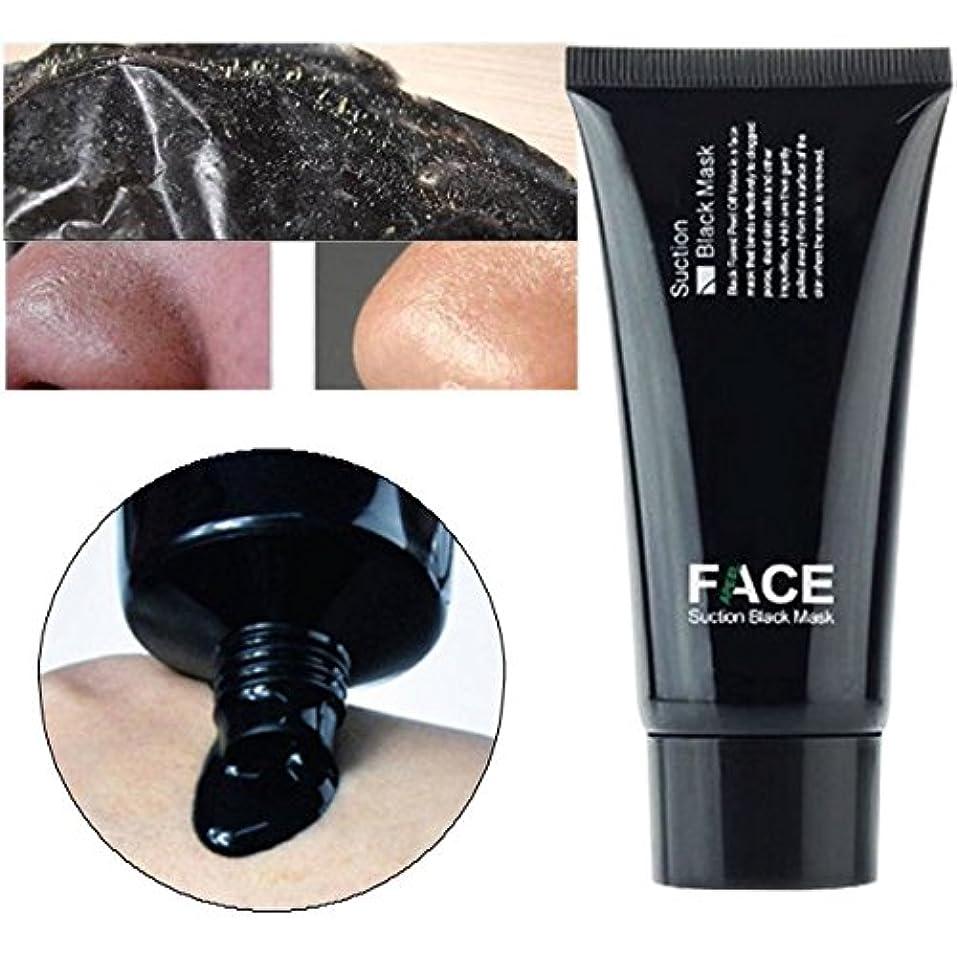 浸食右入り口FaceApeel Blackheadリムーバー - 男性と女性のための剥離マスク60Gチューブ