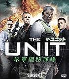 ザ・ユニット 米軍極秘部隊 シーズン1 [DVD]