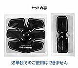 IMATE フィットネスマシン USB充電式 アブズフィット EMS筋トレ 自動的に腹筋トレーニング 筋肉刺激 ダイエット マッサージ スポーツ 健康機械 (Gel Pad)