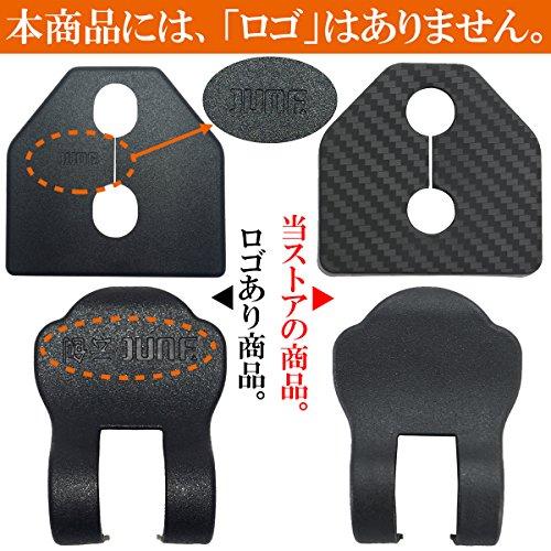 Negesu(ネグエス) 【ロゴなし!】 スバル ドア ストライカー カバー カーボン黒 / ストッパーカバー 黒