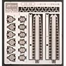1/700 一式二号11型カタパルトセット