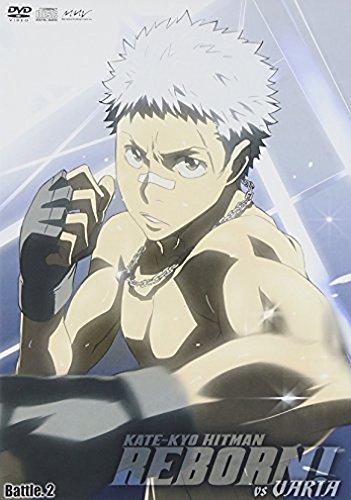 家庭教師ヒットマンREBORN! vsヴァリアー編【Battle.2】 [DVD]