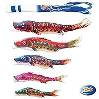 [キング印]鯉のぼり 庭園用[ポール別売り]大型鯉[6m鯉5匹]【にじいろ】[撥水加工][日本の伝統文化][こいのぼり]