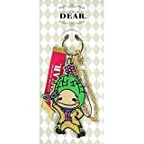 Hey!Say!JUMP LIVE 2016-2017 DEAR. 公式グッズ キャラクターキーホルダー (知念侑李)