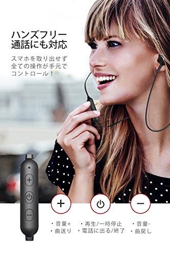 『TaoTronics Bluetooth イヤホン ( 高音質 IPX5防水 8時間連続再生) 軽量 CVC 6.0 ノイズキャンセニング MEMSマイク搭載 内蔵マグネット TT-BH026 (ブラック)』の8枚目の画像