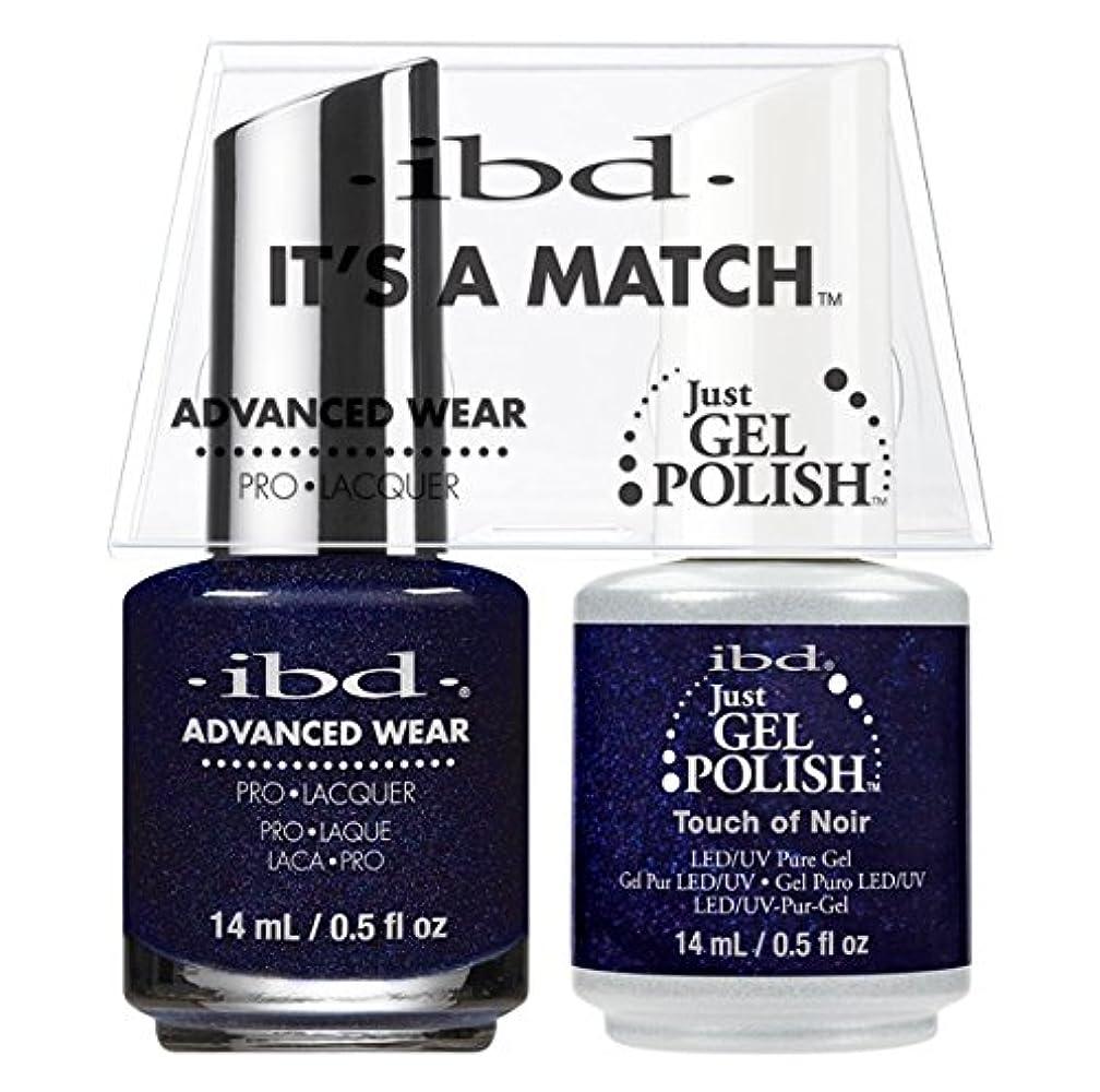 静める分泌するまもなくibd - It's A Match -Duo Pack- Touch of Noir - 14 mL / 0.5 oz Each