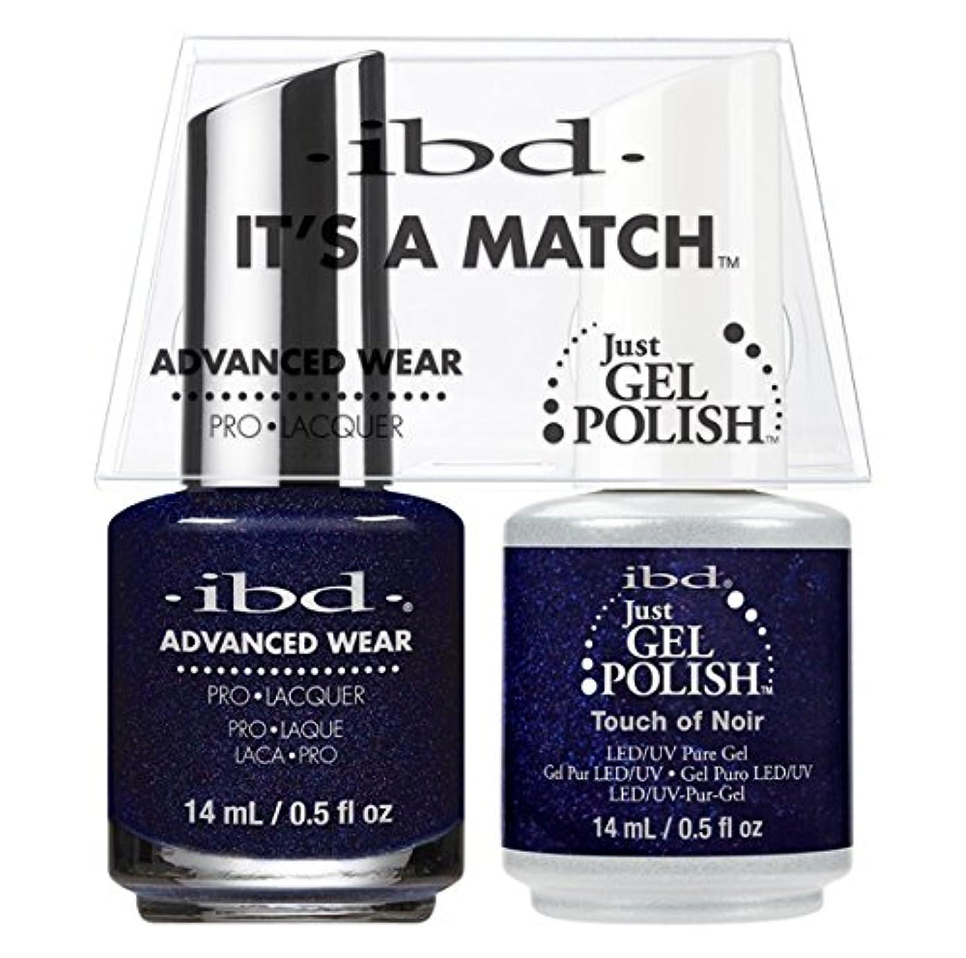 行動幹十分ではないibd - It's A Match -Duo Pack- Touch of Noir - 14 mL / 0.5 oz Each