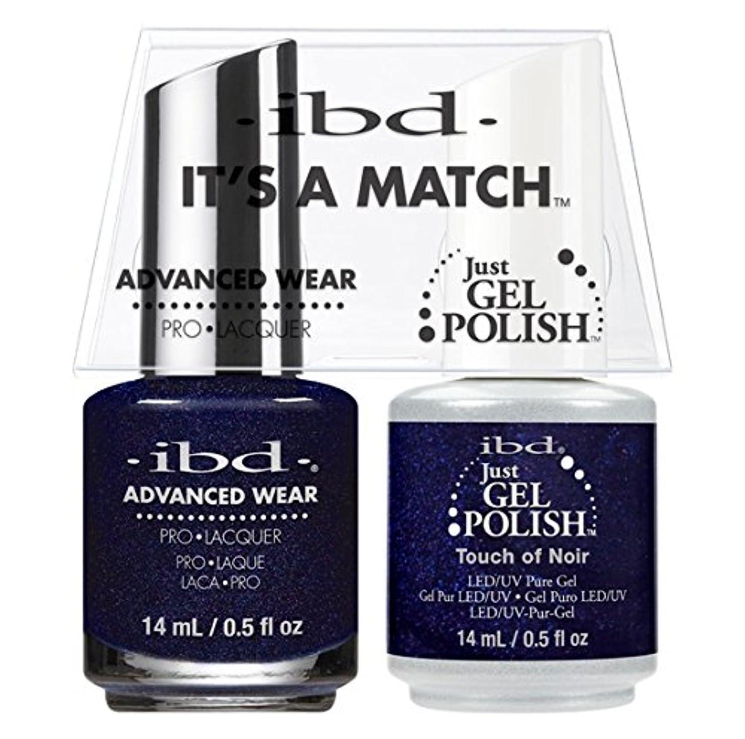 ibd - It's A Match -Duo Pack- Touch of Noir - 14 mL / 0.5 oz Each