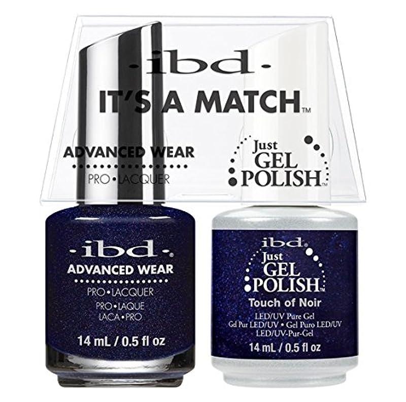 湿原水星対応するibd - It's A Match -Duo Pack- Touch of Noir - 14 mL / 0.5 oz Each