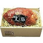 【ギフト箱入り】極上・黒豚ボンレスハム1kg【送料無料】
