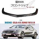 JCSPORTLINE JC-スタイル フロントリップ フロント チン スポイラー ディフューザー エアロパーツ /Mercedes-Benzメルセデス ベンツ CLSクラス CLS-63 AMG W218 2012 2013 2014 に適合 / リアル カーボン製 炭素繊維 carbon fiber